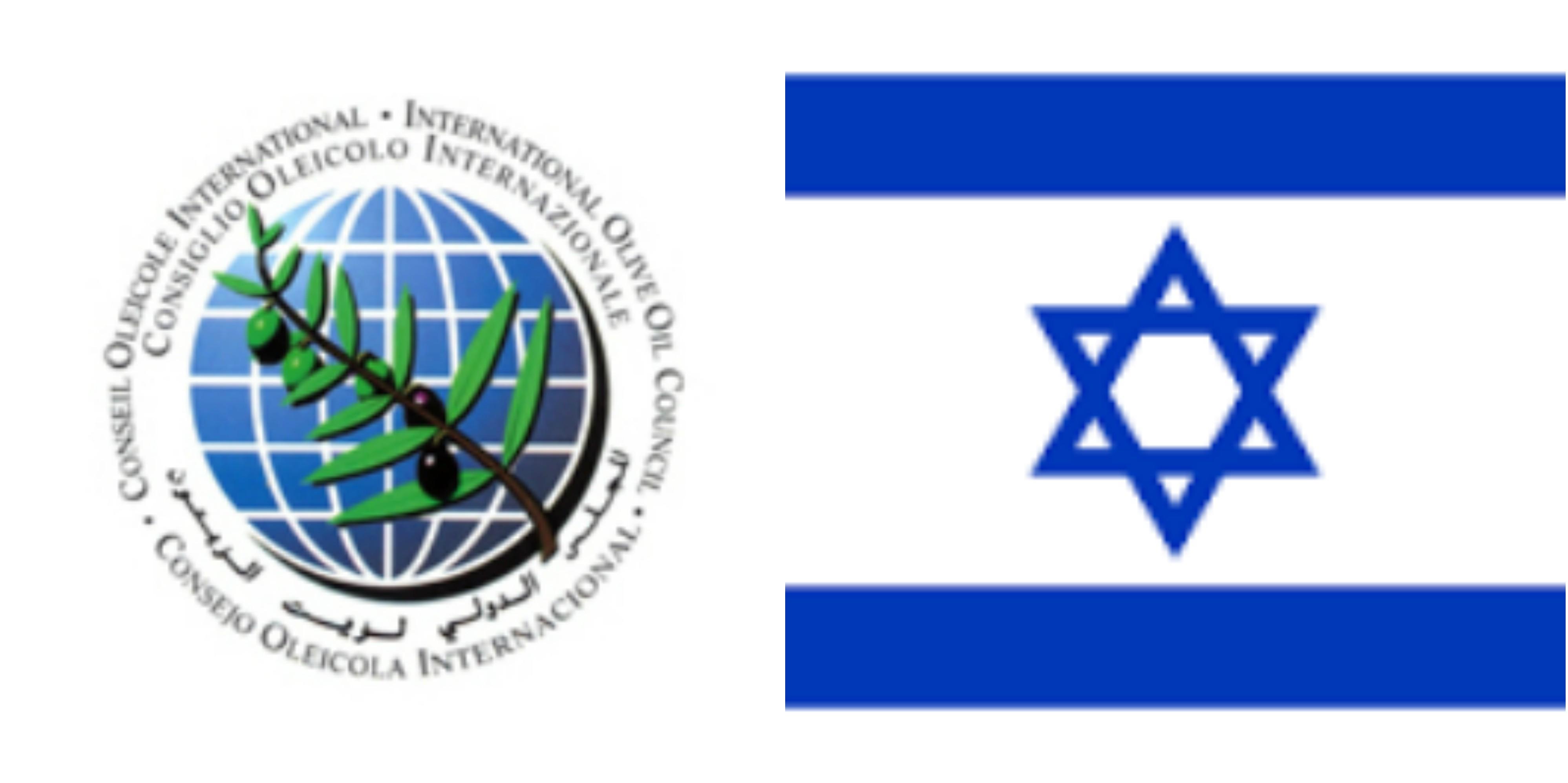 coi israel